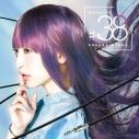 【アルバム】神田沙也加/MUSICALOID #38 此方乃サヤ盤の画像