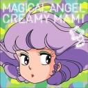 【アルバム】魔法の天使クリィミーマミ 公式トリビュートアルバムの画像