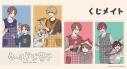 【くじメイト】クールドジ男子 第2弾 くじメイトの画像