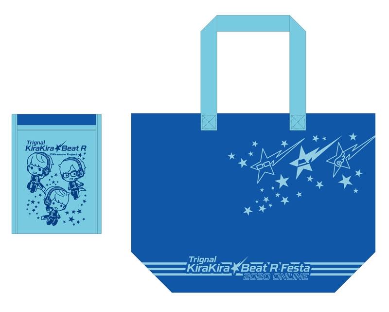 【グッズ-バッグ】Trignalのキラキラ☆ビートRフェスタ 2020 ONLINE エコバッグ