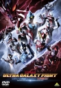 【DVD】Web ウルトラギャラクシーファイト ニュージェネレーションヒーローズの画像