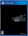 【PS4】ファイナルファンタジーVII リメイク(FINAL FANTASY VII REMAKE)の画像