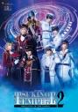 【サウンドトラック】【スケステ】S.Q.S Episode 4 TSUKINO EMPIRE2 -Beginning of the World- IMPERIAL MUSIC BOX IIの画像