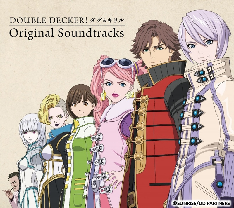 【サウンドトラック】TV DOUBLE DECKER! ダグ&キリル Original Soundtracks