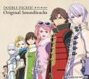 【サウンドトラック】TV DOUBLE DECKER! ダグ&キリル Original Soundtracksの画像