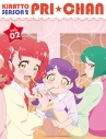 【Blu-ray】TV キラッとプリ☆チャン シーズン2 Blu-ray BOX-2の画像