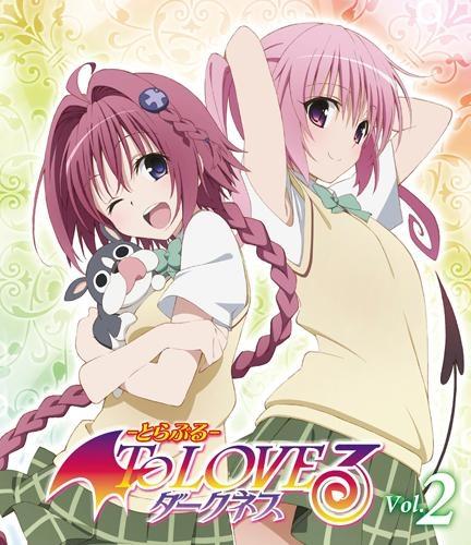 【Blu-ray】TV To LOVEる-とらぶる-ダークネス 第2巻 初回生産限定版