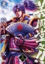 【DVD】TV 義風堂々!! 兼続と慶次 第三巻の画像