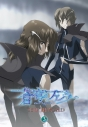 【DVD】劇場版 蒼穹のファフナー THE BEYOND 3 アニメイト限定セットの画像