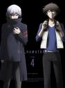 【Blu-ray】TV リプライ ハマトラ 4 初回生産限定版の画像