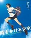 【Blu-ray】劇場版 時をかける少女の画像