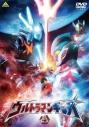 【DVD】TV ウルトラマンギンガ 4の画像