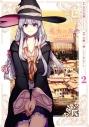 【コミック】魔女の旅々(2)の画像