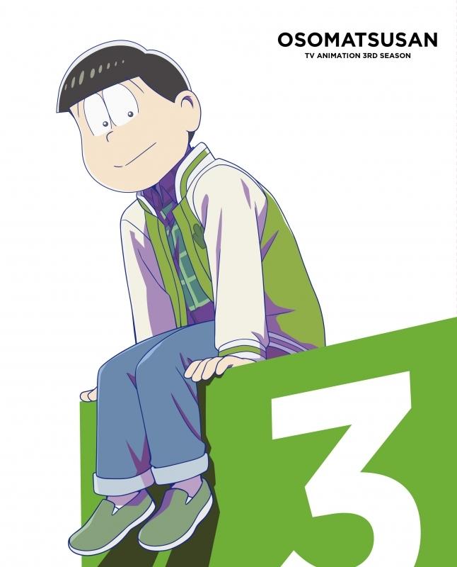 【Blu-ray】TV おそ松さん 第3期 第3松
