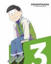 【DVD】TV おそ松さん 第3期 第3松の画像