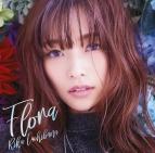 【アルバム】立花理香/Flora
