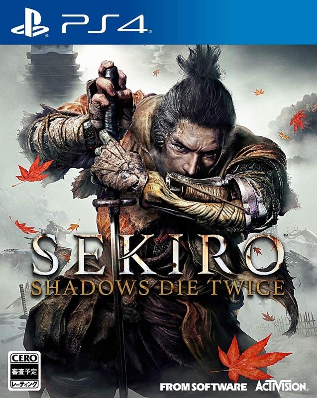 【PS4】SEKIRO: SHADOWS DIE TWICE (セキロ: シャドウズ ダイ トゥワイス)
