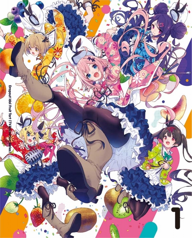 【Blu-ray】TV おちこぼれフルーツタルト Vol.1