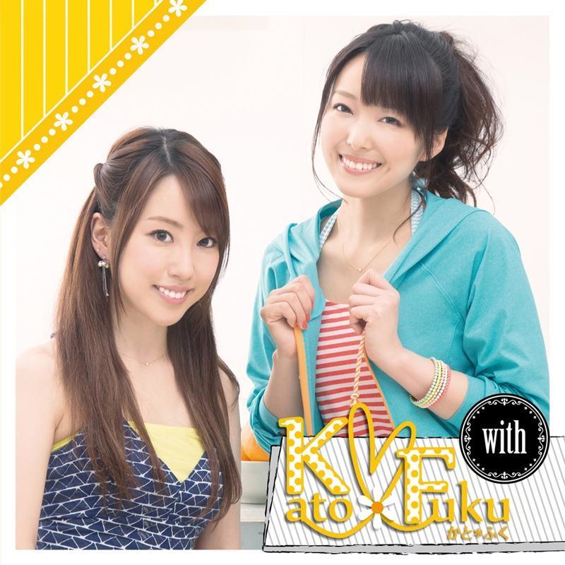 【アルバム】かと*ふく(加藤英美里&福原香織)/with DVD付