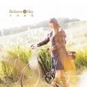 【主題歌】TV ぱすてるメモリーズ OP「Believe in Sky」/今井麻美 10周年記念盤の画像