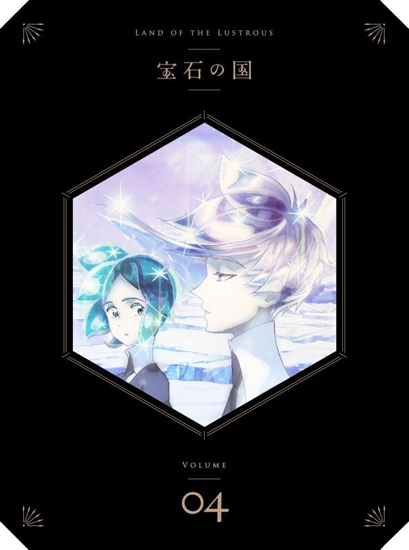 【Blu-ray】TV 宝石の国 Vol.4