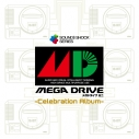 【アルバム】Mega Drive Mini -Celebration Album-の画像