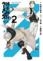 【コミック】博多豚骨ラーメンズ 第2幕(2)の画像