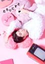 【写真集】西山宏太朗 フォトブック『たろりにすと』の画像