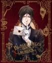 【DVD】OVA 黒執事 Book of Murder 上巻 完全生産限定版の画像