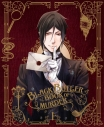 【Blu-ray】OVA 黒執事 Book of Murder 上巻 完全生産限定版の画像