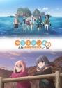 【DVD】TV ゆるキャン△ SEASON2 第3巻 アニメイト限定セットの画像