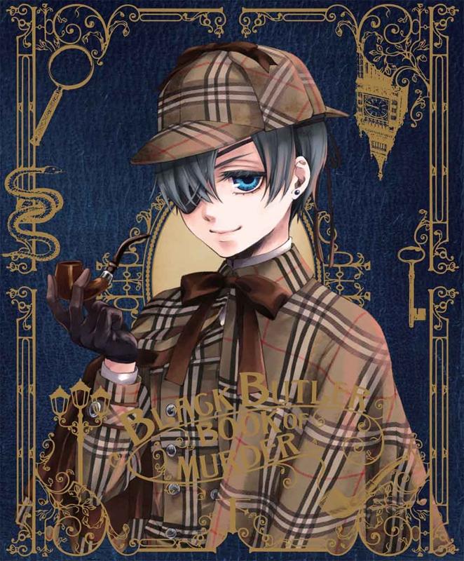 【Blu-ray】OVA 黒執事 Book of Murder 下巻 完全生産限定版