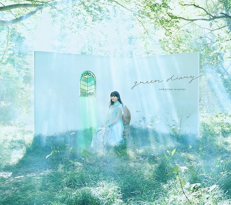 【アルバム】中島愛/green diary 初回限定盤