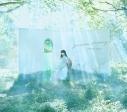 【アルバム】中島愛/green diary 初回限定盤の画像