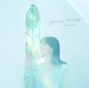 【アルバム】中島愛/green diary 通常盤の画像