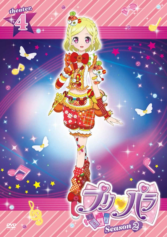 【DVD】TV プリパラ Season2 theater.4