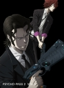 【Blu-ray】TV PSYCHO-PASS サイコパス2 VOL.3の画像
