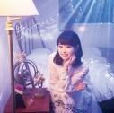 【主題歌】TV 恋する小惑星 OP「歩いていこう!」/東山奈央 通常盤の画像