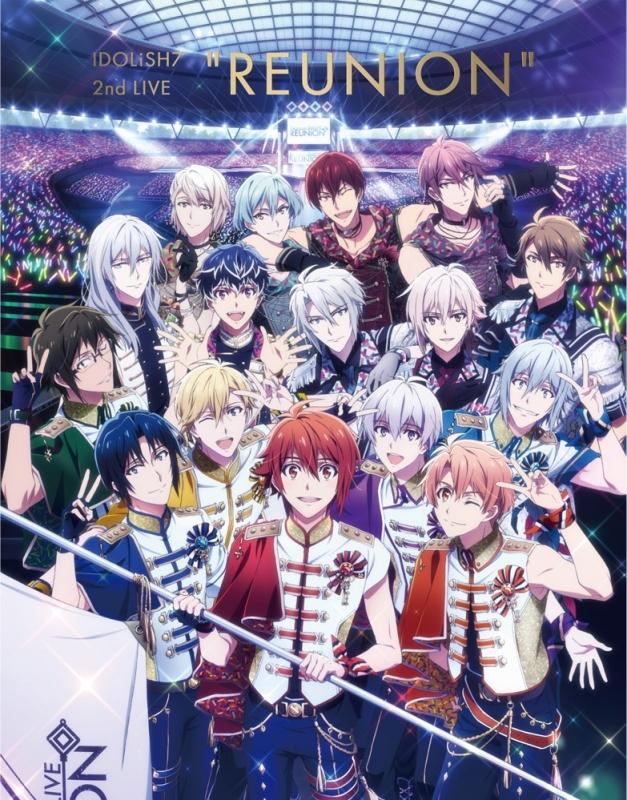 【Blu-ray】アイドリッシュセブン 2nd LIVE REUNION Blu-ray BOX -Limited Edition- アニメイト限定セット