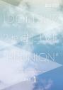 【DVD】アイドリッシュセブン 2nd LIVE REUNION DAY 1の画像