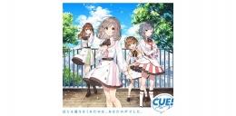 CUE! Team Single 01~04発売記念 キャンペーン in アニメイト画像