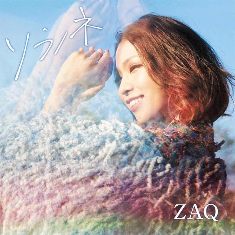 【主題歌】TV 荒野のコトブキ飛行隊 OP「ソラノネ」/ZAQ
