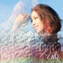 【主題歌】TV 荒野のコトブキ飛行隊 OP「ソラノネ」/ZAQの画像