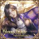 【ドラマCD】Blood Bride 第2夜 ヴィクトール・フォン・エーベルヴァイン(CV.河村眞人)の画像