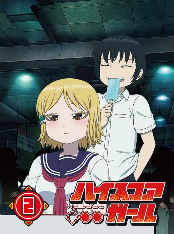 【Blu-ray】TV ハイスコアガール STAGE 2 初回仕様版