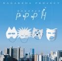 【アルバム】流田Project/カバーベストアルバム 流田PPPHの画像
