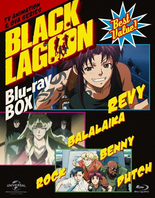 【Blu-ray】TV BLACK LAGOON Blu-ray BOX