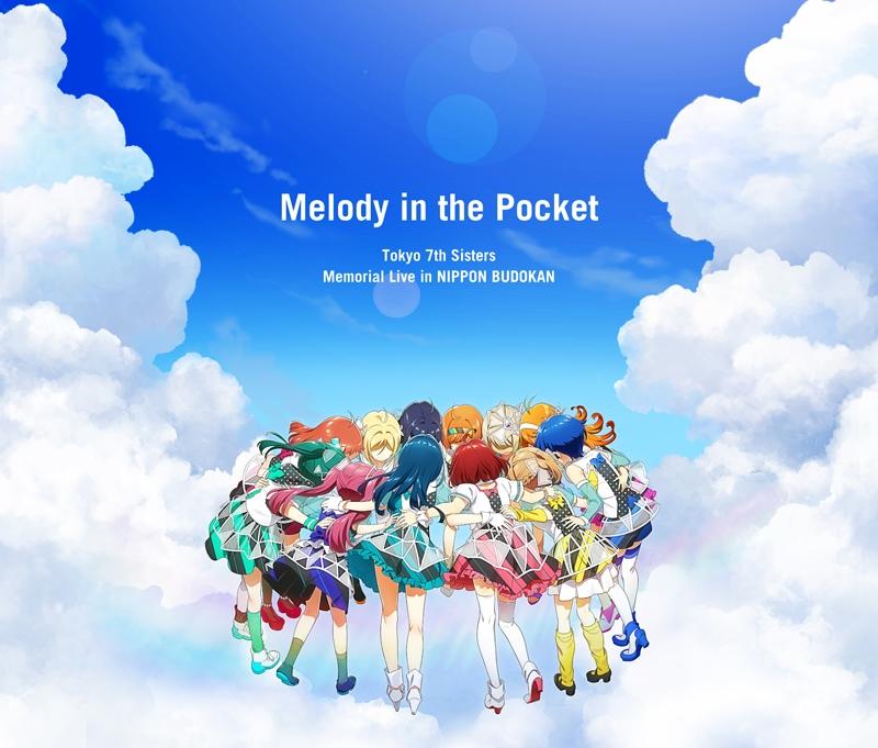 """【アルバム】Tokyo 7th シスターズ Tokyo 7th Sisters Memorial Live in NIPPON BUDOKAN """"Melody in the Pocket"""""""