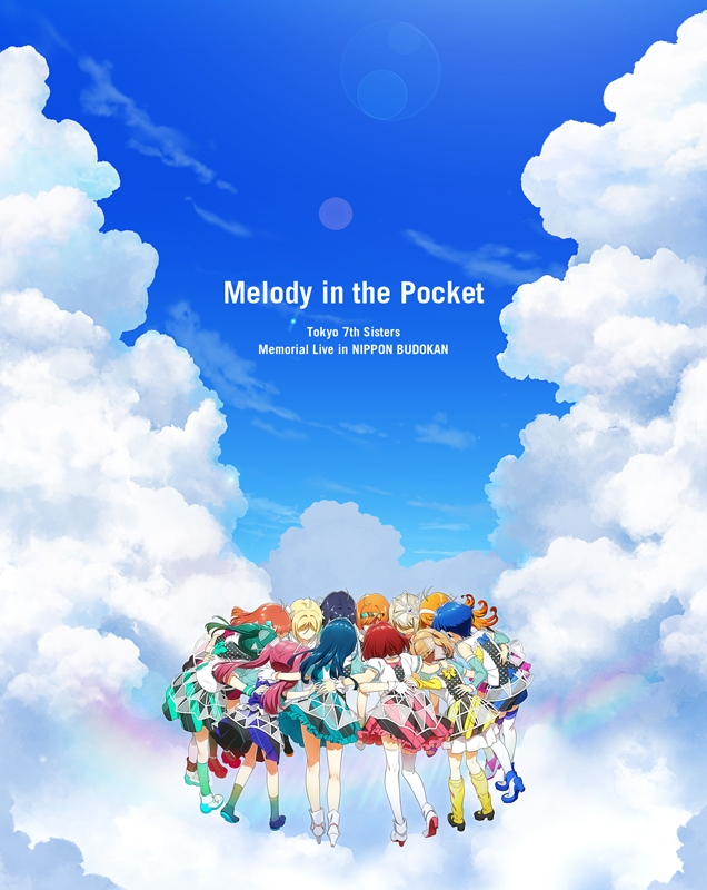 "【Blu-ray】Tokyo 7th Sisters Memorial Live in NIPPON BUDOKAN ""Melody in the Pocket"" 初回限定版"