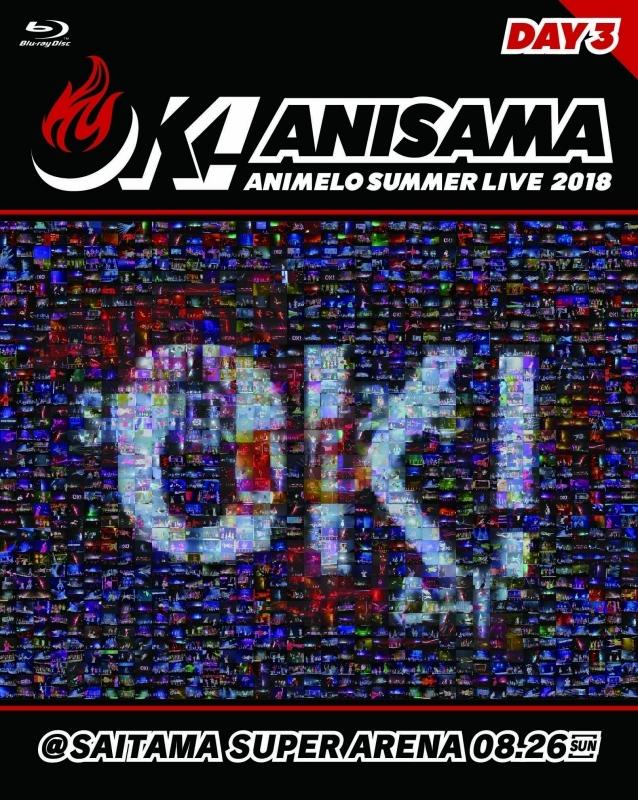 "【Blu-ray】Animelo Summer Live 2018""OK!""08.26"